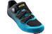 Mavic Ksyrium Haute Route Shoes Men blue/black